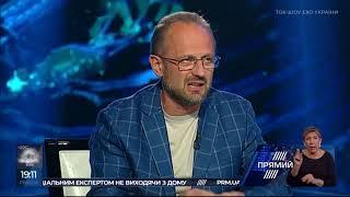 """Роман Безсмертний - гсть """"Ехо України"""". Ефір від 21.08.2019"""