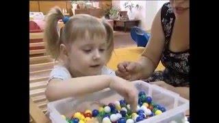 Социальная поддержка семей с детьми инвалидами