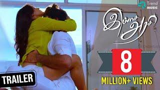 Imsai Arasi Movie Trailer | Siddu, Rashmi Gautam, Shradda Das, Mahesh Manjerekar | Praveen Sattaru