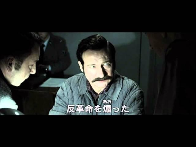 映画『ワレサ 連帯の男』予告編