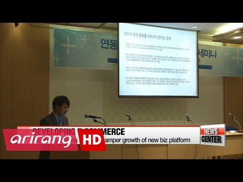 t-commerce-eyed-as-next-big-biz-model-in-korea