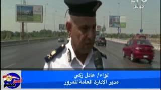 مدير إدارة المرور: 50 ألف مخالفة على طريق «المحور» خلال 48 ساعة فقط | المصري اليوم