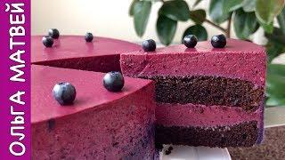 Ягодный Торт с Черничным Муссом, Нереально Вкусный Десерт