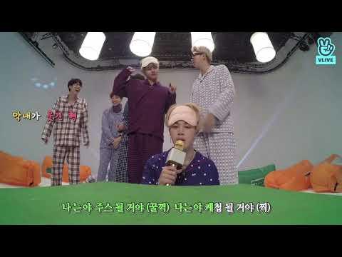BTS Jimin - Tomato song fail