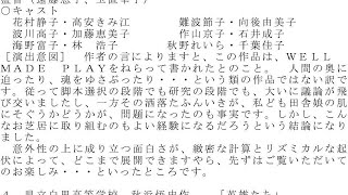 吉川晃司、加藤雅也、北方謙三が「ボクらの時代」でカッコいい大人の男...