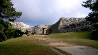座喜味城跡 1 沖縄県 zakimi castle ruins from okinawa