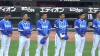 【カープ】2016年3月25日開幕戦 国家斉唱 BLUE ENCOUNT 田邊 駿一さん