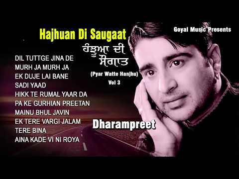 Dharmpreet song jukebox(2)