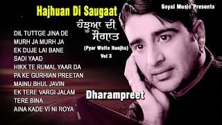 Dharmpreet song jukebox(2)