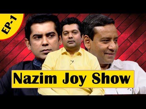 Nazim Joy Show | EP  01| Golam Maula Rony | Andaleeve Rahman Partho