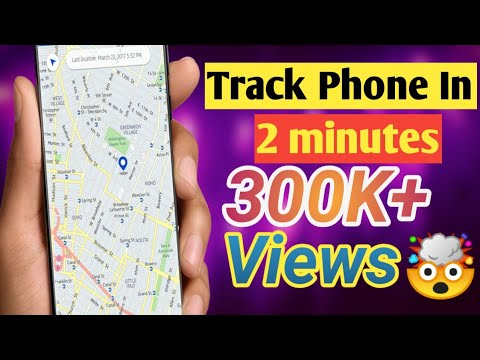 How to track someone's phone location easily..(No spam only real tricks!) | Mobile number tracker
