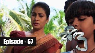 Sidu | Episode 67 08th November 2016 Thumbnail