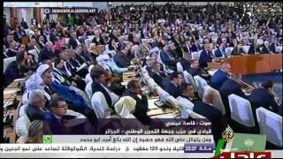 نافذة تفاعلية .. البرلمان الجزائري يصادق بالأغلبية على مشروع التعديلات الدستورية