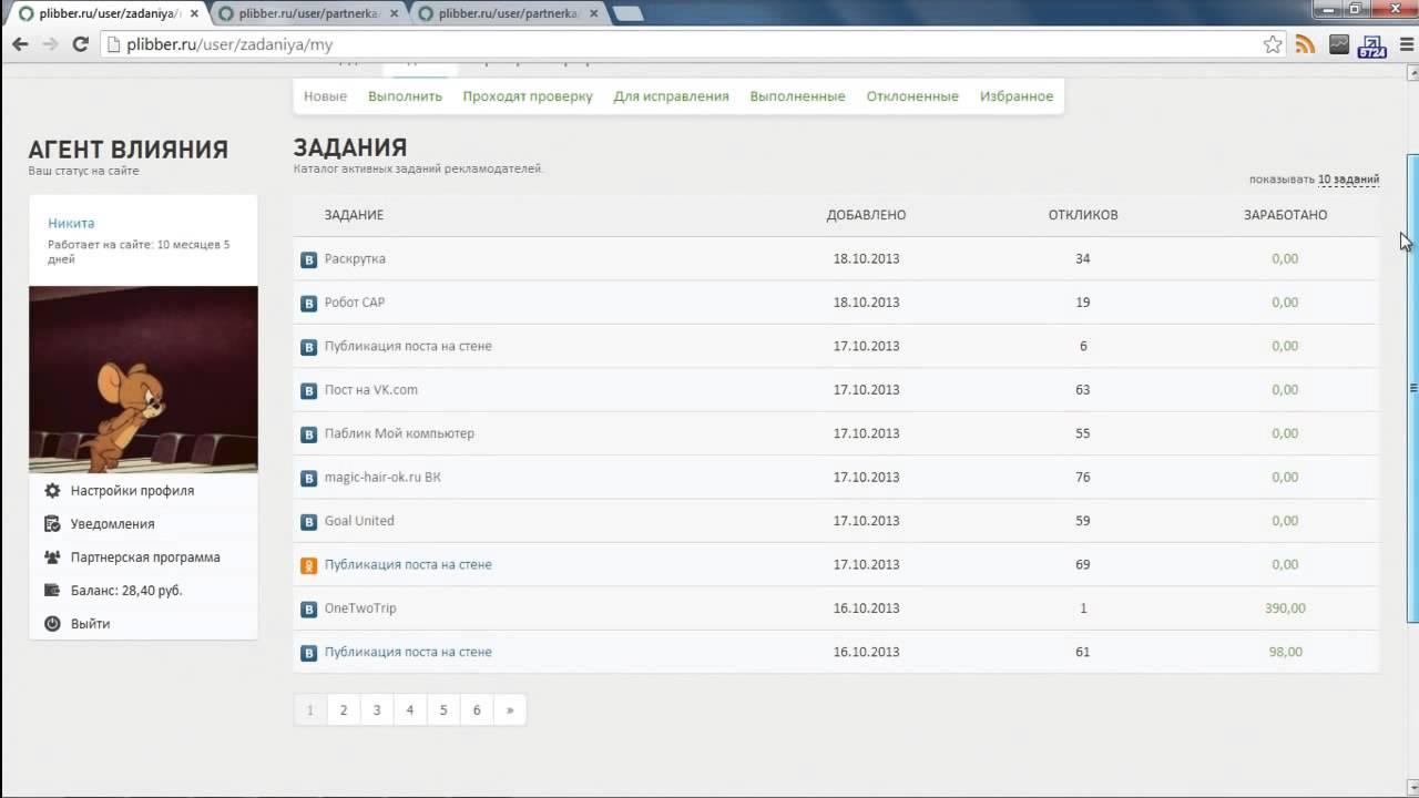 Деньги в рунете заработать быстро|ЗАРАБОТОК В ИНТЕРНЕТЕ (от 1500 долларов или от 90 000 рублей ОБЗОР