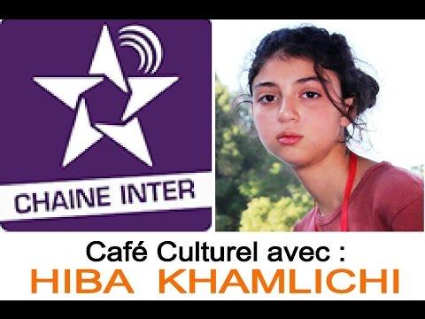HIBA KHAMLICHI sur RABAT CHAINE INTER  décembre 2016