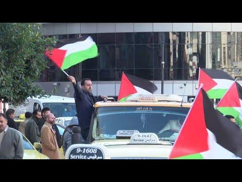 Palestinians call strike to protest Trump Jerusalem moves
