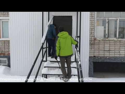 Омутнинск. ФСБ накрыла подпольные игровые залы
