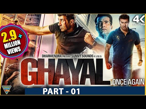 Ghayal once again poster new prizes