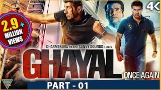 Ghayal Once Again ( Ghayal Returns ) Hindi Movie HD | Part 01 | Sunny Deol,Om Puri,Shivam Patil