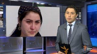 Ахбори Тоҷикистон ва ҷаҳон (09.10.2018)اخبار تاجیکستان .(HD)