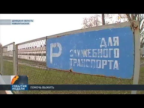 Катастрофический уровень безработицы на Донбассе