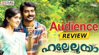 hallelooya malayalam movie audience review narain meghana raj filmyfocuscom