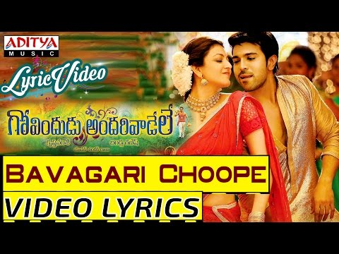 Bavagari Choope Video Song With Lyrics - Govindudu Andarivaadele Songs