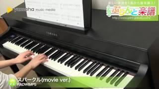 使用した楽譜はコチラ http://www.print-gakufu.com/score/detail/15116...