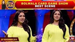 BOLWala Card Game Show Best Scene | Mathira Show | 20th November 2019