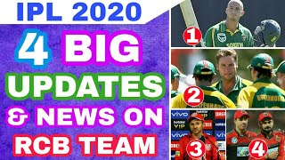 IPL 2020 : 4 BIG NEWS & UPDATES ON RCB - RCB PRESS CONFERENCE, HERSCHELLE GIBBS & MORE
