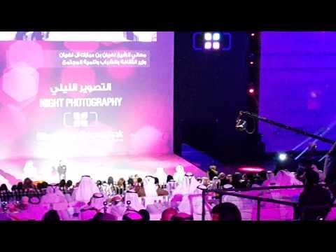 Sheikh Nahyan HIPA Awards Evening Dubai 16.03.2015