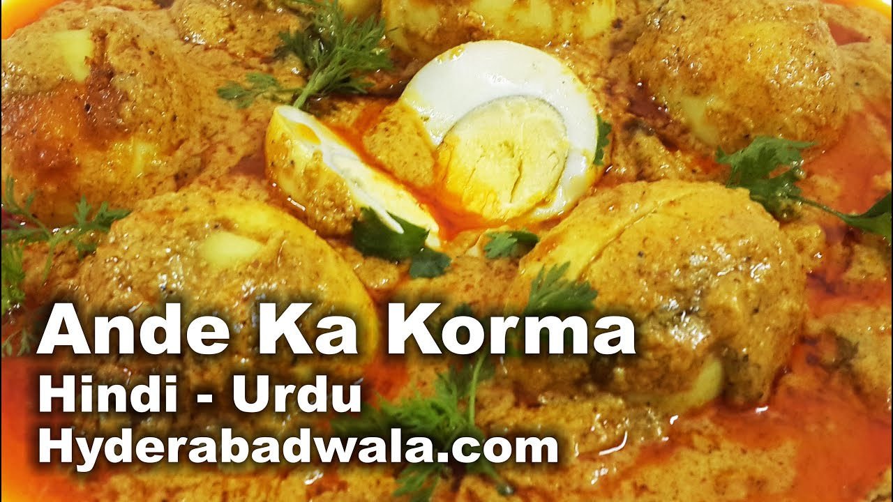 Ande ka korma recipe video hindiurdu youtube forumfinder Images
