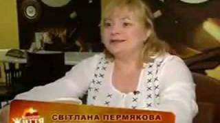 2 girls and 1 cup № 9 Пермякова Отдыхает