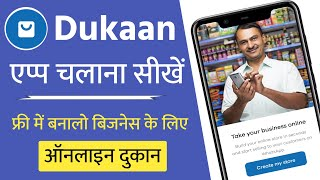 Popular Make Digital shop, Sale Product online, Dukaan App Related to Apps