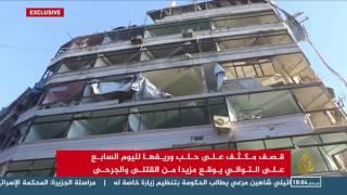 قصف مكثف على حلب وريفها لليوم السابع على التوالي