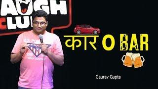 Car O Bar |Stand up comedy by Gaurav Gupta