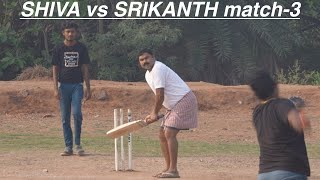 Village cricket match-3| shiva vs srikanth | 5 match series | My Village Show vlogs