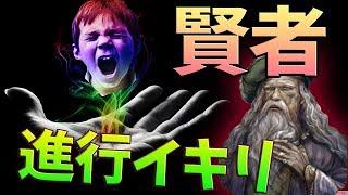 進行したがりイキリキッズを妨害し激怒させる賢者プレイ-人狼ジャッジメント【KUN】
