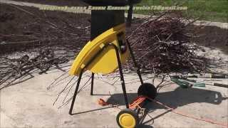 Садовый измельчитель AL-KO New Tec 2500R. Садовая техника.