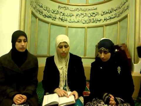 Us Arab K wali Ki Naat by KMK sisters ,SHAH Jahan Mosque