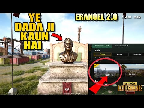 Pubg Mobile Erangel Map 2.0 Remastered Update | Erangel Map Mystery Full Explain | Release Date