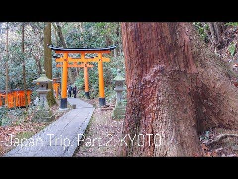 2018. Золотое кольцо Японии самостоятельно. Часть 2. КИОТО (Japan Trip 2. KYOTO)