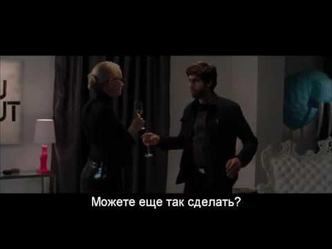 «Без названия ((Untitled))» Трейлер с русскими субтитрами