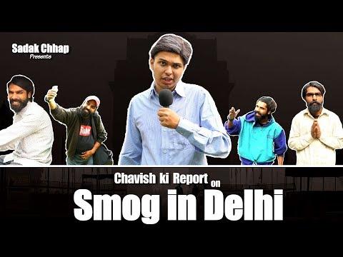 Chavish Ki Report on Smog in Delhi | Sadak Chhap