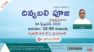 LIVE TELUGU MASS | REV.FR.RAJASEKAR REDDY CMF | CATHOLICHUB.TV | HYD | TS | INDIA 06-02-2021