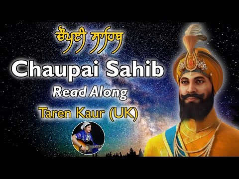Chaupai Sahib | READ ALONG | Taren Kaur UK | Gurbani | Nitnem