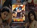 Vishnu The He Man Hindi Film Full Movie Vishnu Neetu Chandra
