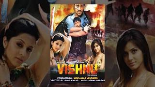 Vishnu The He Man | Hindi Film | Full Movie | Vishnu | Neetu Chandra