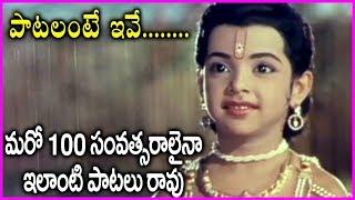 Evergreen Devotional Video Songs In Telugu - Bhakta Prahlada Songs In Telugu