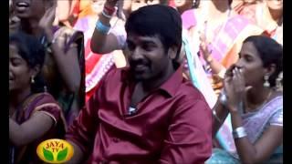 Vijay Sethupathi In Thithikkum Pongal - Pongal Special Program by Jaya Tv